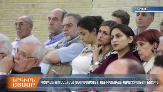 «Ներդրողներին Հայաստան կարող ենք բերել՝ բաց ճակատով»․ Իրանում ՀՀ դեսպան 8