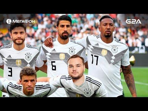 Noone: «На стадионе болел за Германию» - Популярные видеоролики!