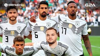 Noone: «На стадионе болел за Германию»