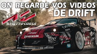 ON REGARDE VOS VIDEOS DE DRIFT EN SUPRA SUR ASSETTO CORSA