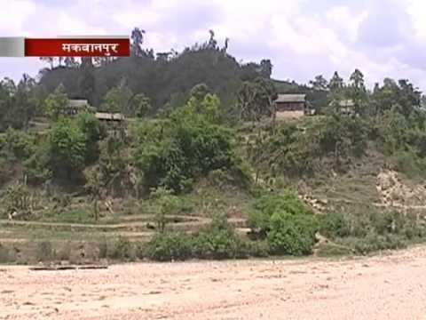 Uranium kills local people with cancer - Makwanpur
