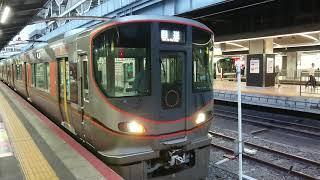 JR 大阪環状線 回送車 発車 天王寺駅