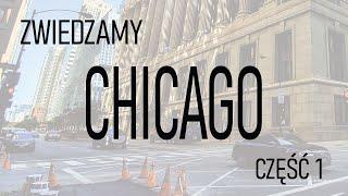 ZWIEDZAMY CHICAGO (część 1)