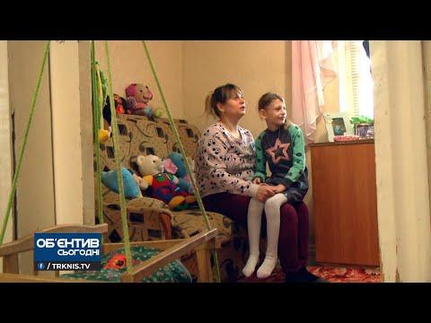 ТРК НІС-ТВ: Об'єктив 1 12 20 На межі. Життя первомайської мами з особливою донькою