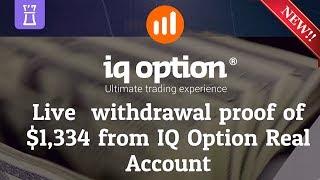 IQ Option Live withdrawal Hindi proof of 1,300 USD