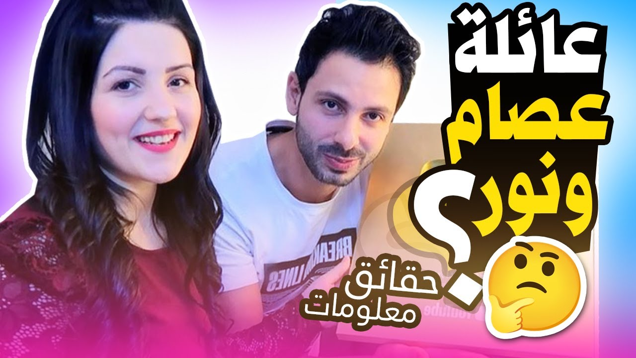 مروة حماد زوجة خالد مقداد حقائق ومعلومات صادمة 2020 Youtube