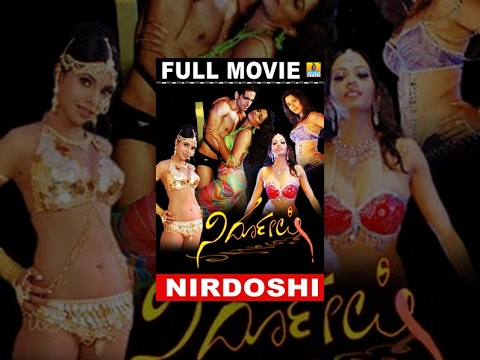 Nirdoshi | Hot Kannada Movie | Night Masala I 2015 Hot A Grade Movie