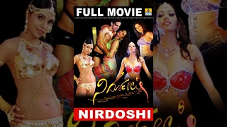 Nirdoshi | Hot Kannada Movie | Night Masala I 2015 Hot A Grade Movie Thumb