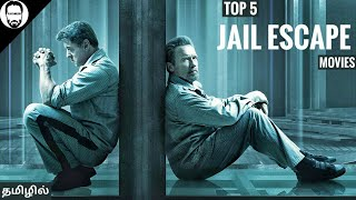 Top 5 Jail Escape Hollywood Movies in tamil | Tamil Dubbed Hollywood Movies | Playtamildub