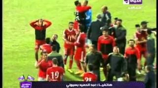 بالفيديو.. مدرب حرس الحدود: روح اللاعبين القتالية وراء الفوز على المصري