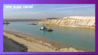Archive new Suez Canal: drilling in the December 8 20141