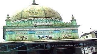Allah Ke Vali Tum Ho | Haazi Ali - Haazi Malang Baba Makhdoom Sahah | Mohammad Aziz