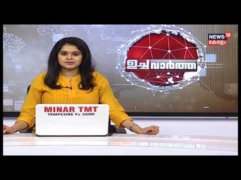 27 മലയാളികൾ ഉൾപ്പെടെ കൂടുതർ പേരെ രക്ഷപ്പെടുത്തി | Ockhi Cyclone Latest | News18 Kerala
