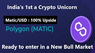 Indian Origin Cryptocurrency ready to double | Cryptocurrency Trading in India