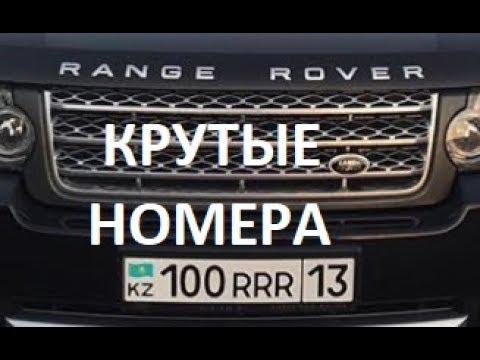 Купил Range Rover Supercharged за 500 тысяч рублей. Он уже .