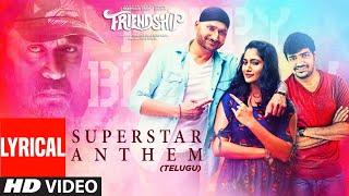 Superstar Anthem - Lyrical | Friendship Telugu Movie | Harbhajan Singh, Arjun, Losliya, Sathish