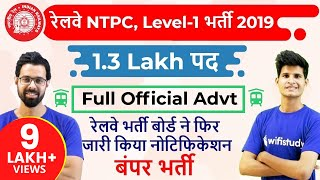 RRB NTPC, Level-1 2019 Official Notification Out   1.3 Lakh Vacancies for Railways