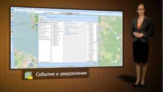 Мониторинг транспорта ГЛОНАСС GPS СКАУТ (4 серия)(, 2012-08-28T12:44:36.000Z)