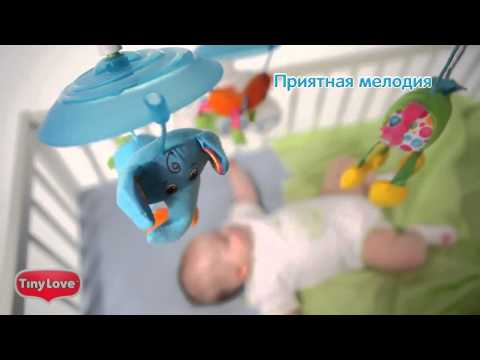 Мобиль на кроватку для новорождённых