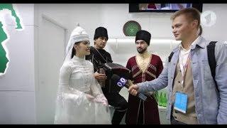 Арсений Дикусар знакомится с национальными культурами в Сочи / Утренний эфир