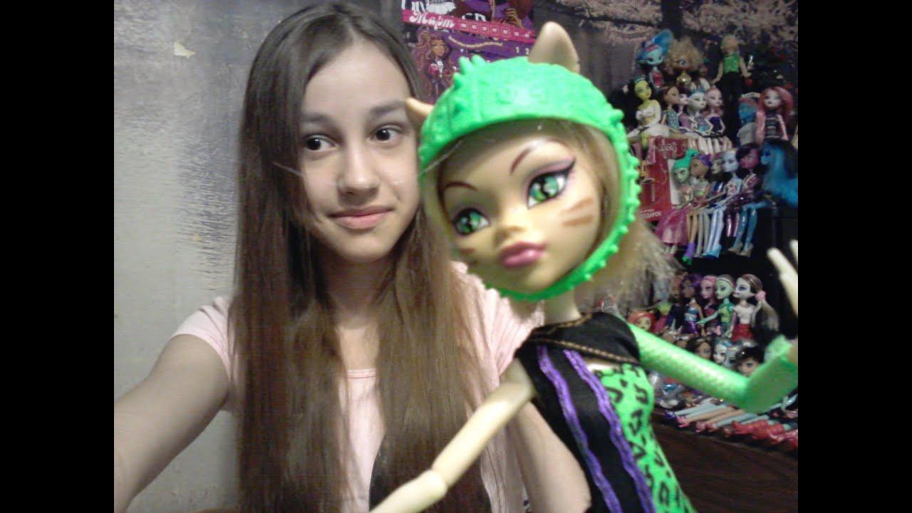 Куклы монстер хай поделки фото