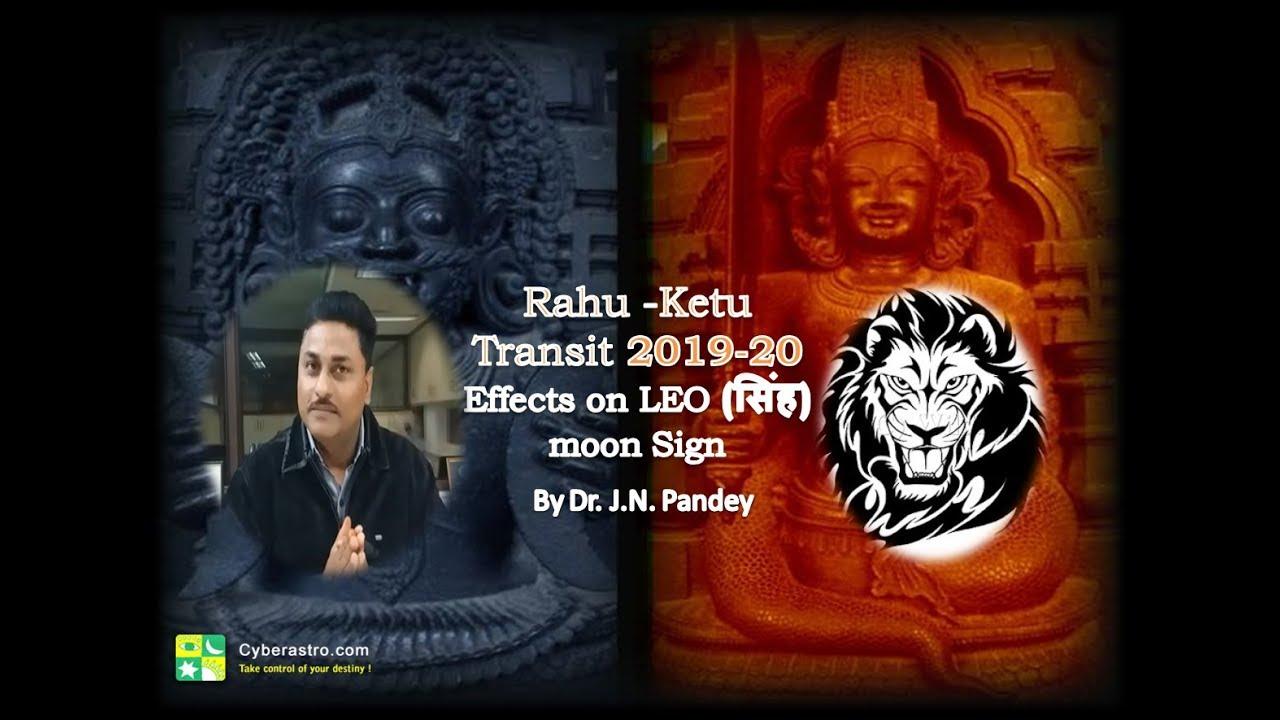 Rahu Ketu Transit 2019 Effects on Leo (सिंह) in Hindi by CyberAstro