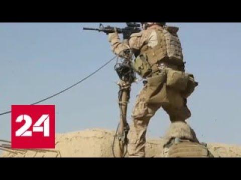 Трамп отправляет в Афганистан еще 4 000 военных
