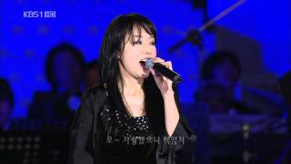 [HD 1080p] [LIVE] Lee Jung Hyun - Wa (2008.10.19)