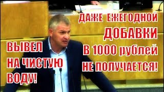видео Пенсионная реформа