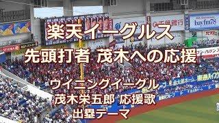2019年5月19日 千葉ロッテマリーンズ vs 東北楽天ゴールデンイーグルス ...