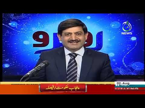 Rubaroo | 2 August 2020 | Aaj News | AJT
