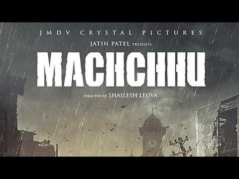Machchhu Official Teaser | Gujarati Film