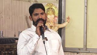 Sakal Maratha Samaj Announced Maharashtra Bandh On 9th August 2018