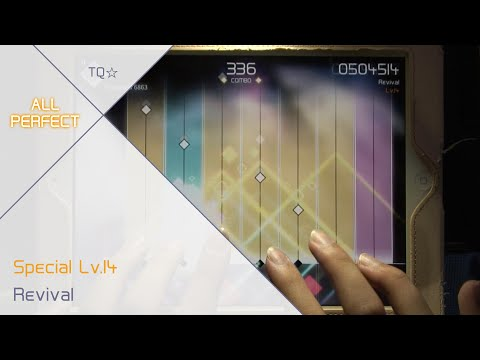 [60FPS] [VOEZ Beta] Revival (Special) All Perfect 999