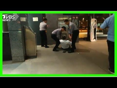 違規被取締!小黃運將嗆鐵路警察 當場被抬走