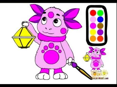 Лунтик в новых цветах. Раскраска. Развивающие мультики для детей, видео игры онлайн. изучаем цвета