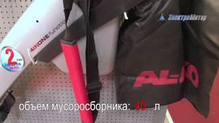 видео Центробежные воздуходувки ВС купить в Москве