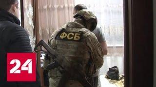 В Крыму задержаны 20 сторонников ''Хизб-ут-Тахрир'' - Россия 24