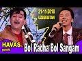 Bol Radha Bol Sangam/HAVAS guruhi/CONCERT 21.11.2018.