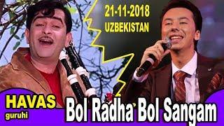 Download lagu Bol Radha Bol Sangam HAVAS guruhi CONCERT 21 11 2018 MP3