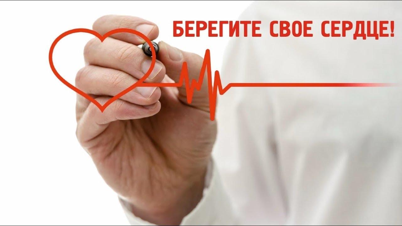 Ольга Бутакова. От сердца к сердцу: здоровье, счастье, долголетие