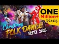 Download Tamil Christmas Folk Dance Remix  Song