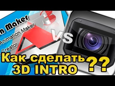 программа для создания видеозаставок - фото 10