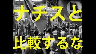 黄金の帝国 第23話