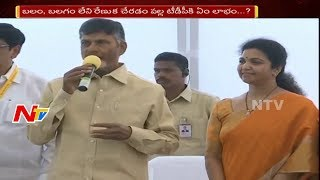 Is TDP Benefited with MP Butta Renuka Support to AP Govt ..? || NTV