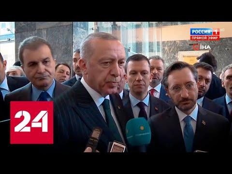 Идлибский тупик. Что будет если Путин и Эрдоган не договорятся? 60 минут от 04.03.20
