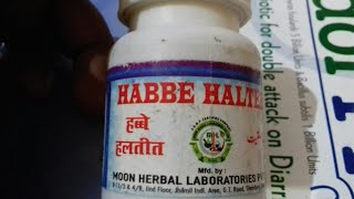 HABBE HALTEET - Pills बिना साइड इफ़ेक्ट के ठीक करे कब्जियत , गैस , बाबासीर हमेशा के लिए, Hindi Review