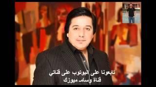 محمد عبد الجبار بسج ياعين