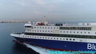 Aerial (drone) video - Άφιξη και μανούβρα του Blue Star Patmos στον Πειραιά μετά την επισκευή του