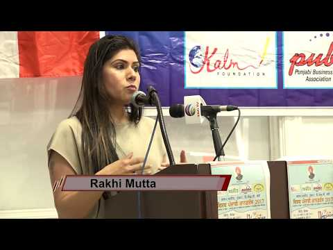 Punjabi Women in Visual Arts  @Canadian Punjabi Women Conference 2017 @TAG TV